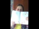 Рассматриваем мой личный дневник