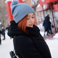 Светлана Юдичева
