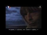 Рено Сешан - Конфеты Мистраль (Renaud - Mistral gagnant) русские субтитры