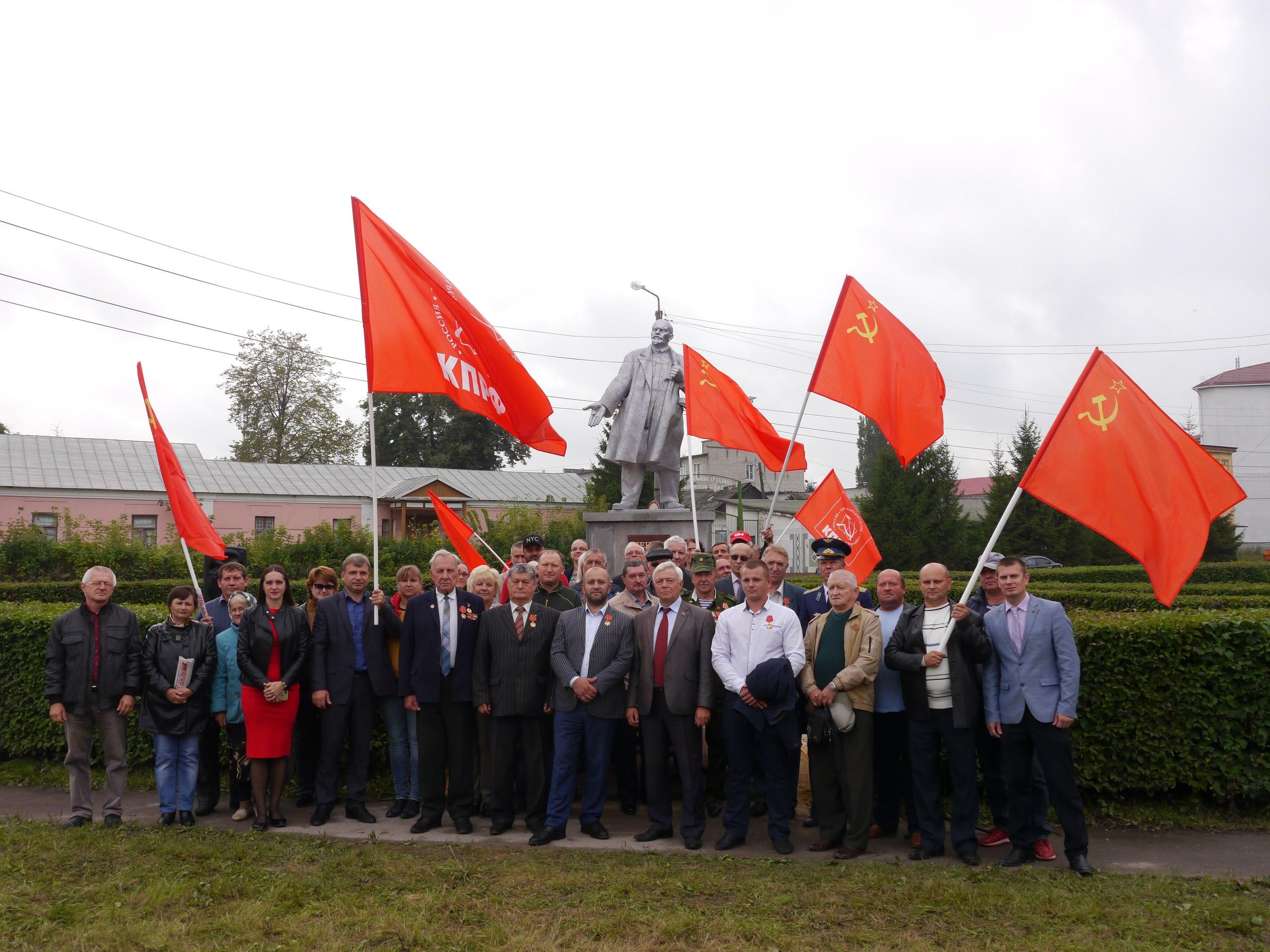 Победный путь указывает Ленин!
