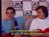 1993 ХРОНО