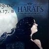 Кошка Сашка в Harats Pub 9.09.17 Нижний Новгород