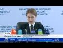 ДВК признали экстремистской организацией Генпрокуратура