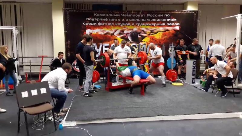 Чемпионат России, жим в софте 252,5кг. 1 место🥇, норматив мастера спорта России.