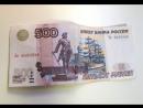 500 рублей на счет Детский Клуб Baby School