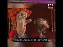 Мультфильмы из носков и еды. Международный день анимации