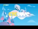 Рестарт эфира + Новогодняя заставка СТС Love (29.12.2017)