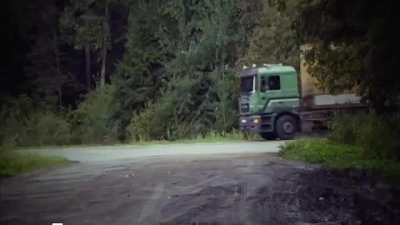Профиль убийцы 1 сезон 6 серия - YouTube