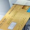 Займы и кредиты без отказа