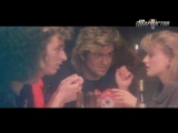 Last Christmas (MacDoctor 2017 MV Remix) - Wham!