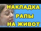 ДОМ 2 НОВОСТИ И СЛУХИ - 20 НОЯБРЯ  (ondom2.com)