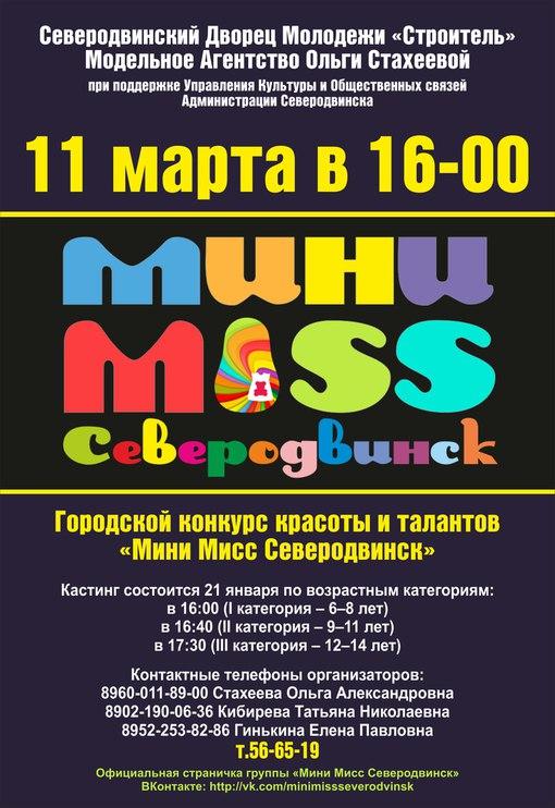 афиша славянска на кубани концерты