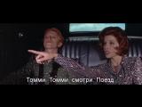 Человек, Который Упал на Землю | The Man Who Fell to Earth (1976) Eng + Rus Sub (720p HD)