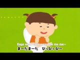 Японский мультфильм про какашку.Внимательно читайте перевод!