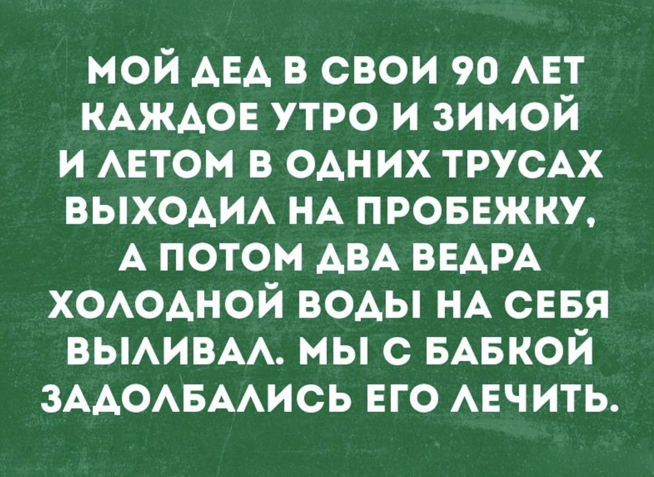 https://pp.userapi.com/c841620/v841620472/59080/eFYDoMyodwo.jpg