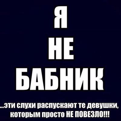 Ринат Тазетдинов