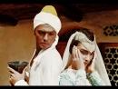 Волшебная лампа Аладдина.(1966)