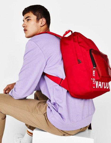 Рюкзак с надписью