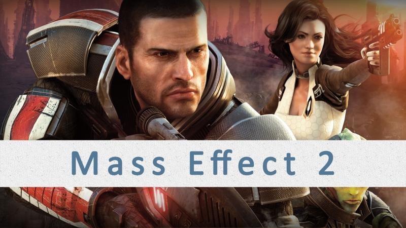 Mass Effect 2. Выпуск не помню какой » Freewka.com - Смотреть онлайн в хорощем качестве