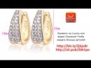 Новый 2017 Цвет Серьги-кольца для Для женщин букле d'oreille Кристалл Циркон серьги Мода Бесплатная shipping10E18k-11