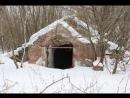 Подземное хранилище спиртзавода П.П. фон Дервиза 13.02.2017