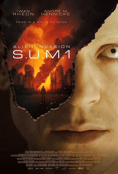 Вторжение пришельцев: S.U.M.1 (2017) ????НОВИНКА????