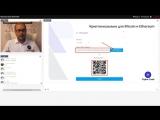 Как зарегистрировать кошелёк  Advcash, Blockchaine