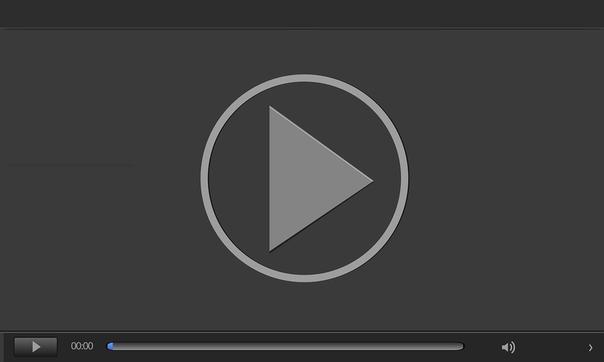 Посмотреть онлайн видео