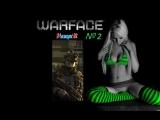 Warface_чёрная акула, убиваю время №2