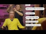НЕАНГЕЛЫ СЕРЕЖА OFFICIAL VIDEO