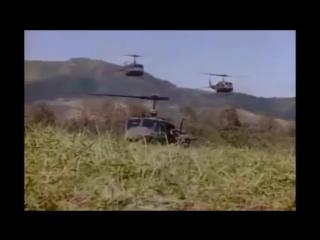 Вьетнамские флешбэки