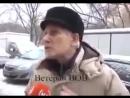 Ветеран ВОВ о диком капитализме в России
