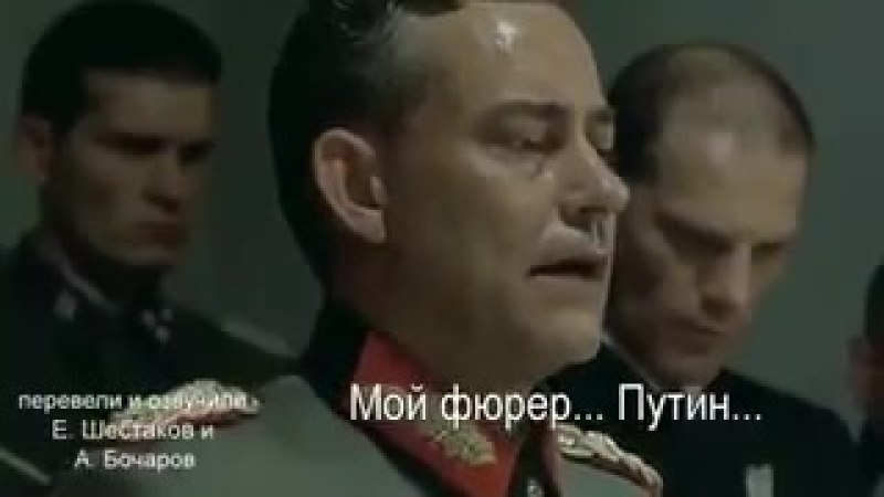 Путин пропал