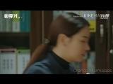 Отрывок из дорамы Хваюги (Поцелуи) 13  серия озвучка SOFTBOX