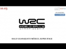 WRC, Rally Guanajuato Mexico, Super Stage, 10.03.2018 545TV, A21 Network