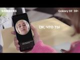Новый Galaxy S9 _ S9 Камера. Создана заново
