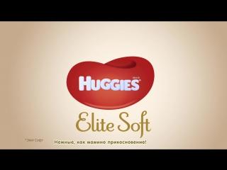 Получите подарок от Huggies на рождение вашего малыша