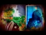Зори Урала Новогодняя ночь (1)