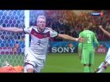 Чемпионат мира 2014 г.   Часть 21