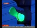 Новости Прима (СТС-Прима, 08.12.2011)