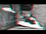 ЛСП - КАНКАН  (Fake ( не настоящий ))