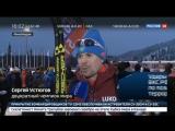 Новости на «Россия 24»  •  Россиян допустили: Международная федерация лыжного спорта не пошла на поводу у МОК