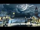 ВІТАННЯ З РІЗДВОМ ХРИСТОВИМ українською мовою