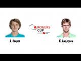 Rogers Cup. А. Зверев - К. Андерсон. 14.