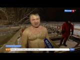 Вести-Москва  •  Вести-Москва. Эфир от 19.01.2018 (08:35)