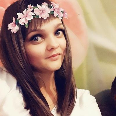Екатерина Валияхметова