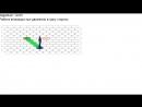 Gigantum v0.03 Анимация передвижения