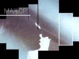 OST Мажор Не плачь (Gadar)