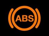 Замена блока ABS(АБС) VW Passat B5.