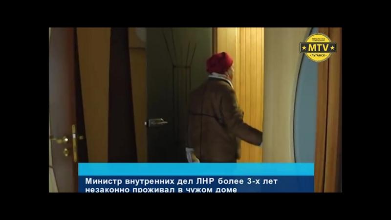 Маршрутное телевидение MTV Луганск ЭФИР 12 Ноября 2017